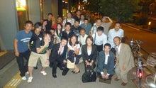 携帯SEO 最強ツールで稼ぐ@キセキ-こびっと 大阪オフ会
