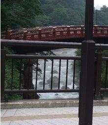 日々 更に駆け引き-神橋・大谷川
