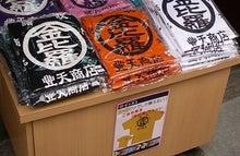 $Kの研究室-金比羅Tシャツ