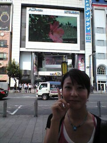 cojacoのブログ アルタ前 大型街頭ビジョン 沖縄紹介ビデオ ウムイウタ 沖縄 人気女性アーティスト-CA3A0512-0002.jpg