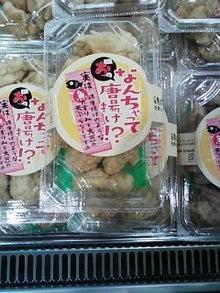 チャンカメの飲食日記-100913_124115.jpg