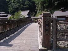 $Kの研究室-行基の湯 橋