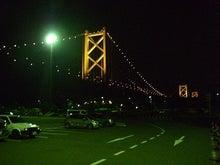 $Kの研究室-夜の瀬戸大橋