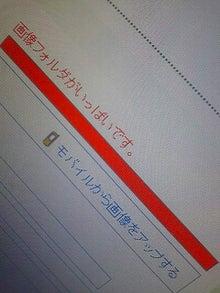 札幌にある不動産会社の経営企画室 カチョーのニチジョー