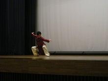 横浜武術院・日本華侘五禽戯倶楽部のblog-武当玄武拳