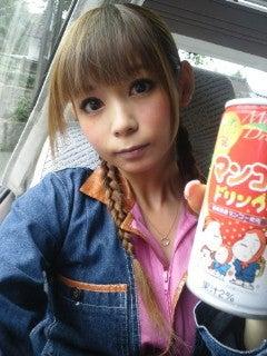中川翔子 オフィシャルブログ Powered by Ameba-2010091408030000.jpg