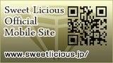 Sweet Liciousオフィシャルブログ「デリシャスな毎日」by Ameba-mobileバナー