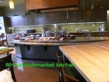 ローフード&マクロビオティックで美味しい生活♪-Wholefoodsmarket kitchen.jpg
