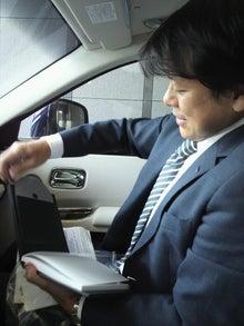 桃華絵里(ももえり)オフィシャルブログpowered by Ameba
