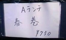 こまぐらのブログ 『こまろぐ』-100914_1626~010001.jpg