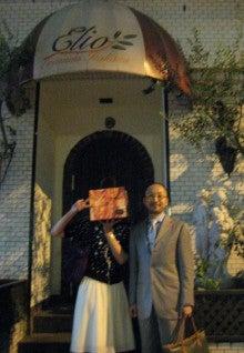 司法書士講師・三枝りょうのブログ-司法書士_エリオロカンダ_1