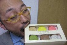 司法書士講師・三枝りょうのブログ-司法書士_マカロン_1