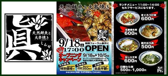 $S.L.B-10_shinka001