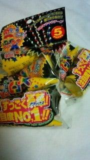みぽブロ~!-201009132026000.jpg