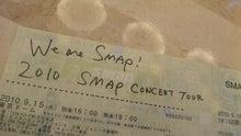野島直人オフィシャルブログ「無意味に暑苦しい」by Ameba-DVC00870.jpg