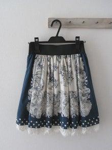 放浪乙女えくすとら-jane-angel-skirt