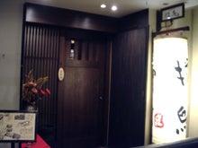 美味しいお店探し旅 -関西中心にいろいろ--播鳥 西梅田店