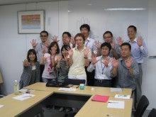 daigo-tesouさんのブログ-IMG_3942.jpg