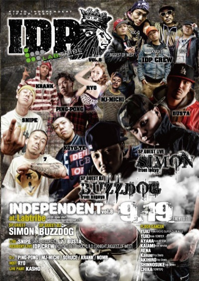 $京都のMC KOYO-TEのBLOG 「INDEPENDENT ALL LIFE」