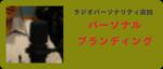 $自分らしく生きる、また会いたくなる人たち~立川亜美のブログ
