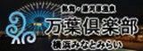 石川雄洋オフィシャルブログ Powered by Ameba-banner