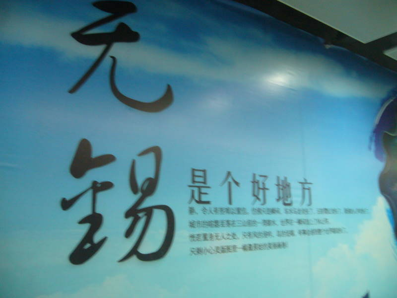らんのおすすめ上海観光ブログ2