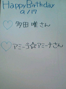 鈴木まりや オフィシャルブログ 「鈴木まりやオフィシャルブログ(仮)」 Powered by Ameba-20100917085752.jpg