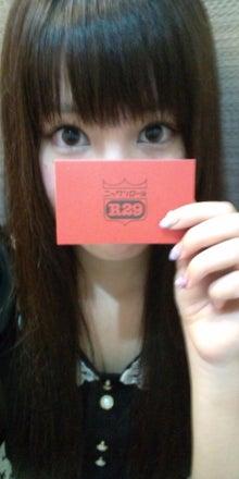 鈴木まりや オフィシャルブログ 「鈴木まりやオフィシャルブログ(仮)」 Powered by Ameba-20100916183508.jpg