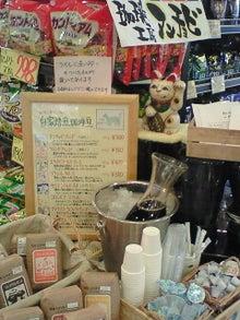 かふぇ・あんちょび-201009171155000.jpg