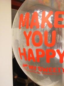himecyan の MAKE YOU HAPPY