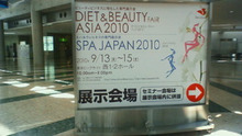 浦和の美容室、ヘアーズオーナーのブログ-201009141057000.jpg