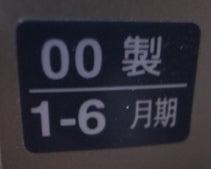 ハイヲピラ学習帳-ふない作った日