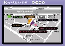 行列のできる備前焼屋~BZeeeeN blog~