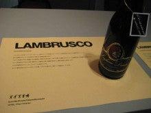lambrusco-ランブルスコ