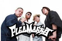 福岡R&B祭2010オフィシャルブログ