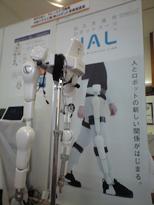 $グレースケアのとんち介護教室-ロボットスーツ