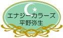 """新月の願い事サポート """"夢月石"""" ドリムーン-エナジーカラーズやよい"""