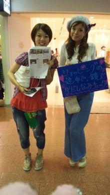 神戸のイベント会社で働くアラサー女のぎりぎりレポート