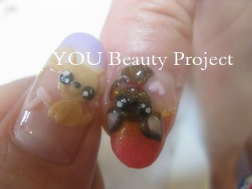 You beauty project