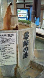 とらきちの家 *゚ ゜゚*☆シマリスノシマヲカゾエタラ☆*゚ ゜゚*-20100912150258.jpg