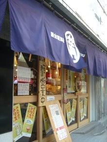 美味しいお店探し旅 -関西中心にいろいろ--満まる森小路