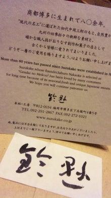 オカメインコのももちゃんと花教室と旅日記-100918_231603.jpg