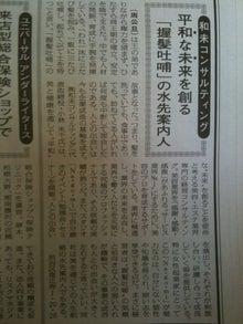 いたるちゃんのブログ-IMG_6807.jpg