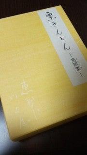 DOLCEのブログ-DVC00311.JPG