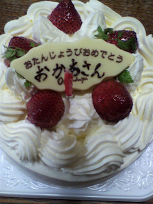 ☆蘭ラン日記☆ -2010091914530000.jpg