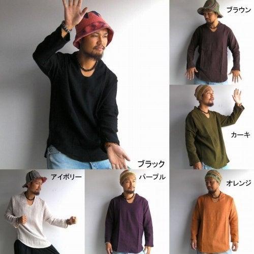 アジアン、エスニックファッション ☆sanook mark☆ アジアおもしろ探検