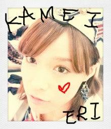 高橋愛オフィシャルブログ「I am Ai」Powered by Ameba-__.jpg