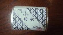 NAGOYA学生タウン構想推進委員会-2010091917030000.jpg