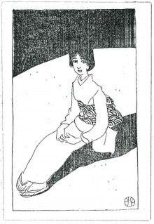 館長のブログ-宵待草「少女」