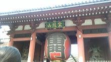 中居くんのほのぼの日記☆with KAT-TUN no K-100920_141637_ed.jpg